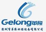 深圳革隆环保设备有限公司