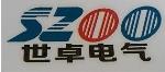 温州世卓电气有限公司