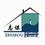 杭州志谋建筑材料有限公司