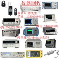 深圳市鸿一品仪器有限公司