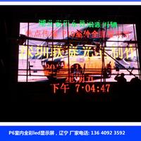 湖北舞台租赁广告传媒LED显示大屏幕最低价格