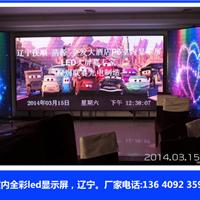 学校广播室弱电工程LED电子显示屏可多屏同时显示控制