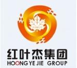 深圳市红叶杰航天新材料有限公司
