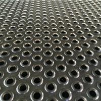 供应凹陷孔和起凸孔组合防滑板