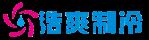 上海浩爽实业有限公司