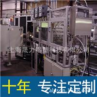 灌装机防尘防护罩定做厂家 浙江机械护罩