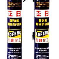 供应发泡剂 聚氨酯填缝剂 日常维修 无腐蚀