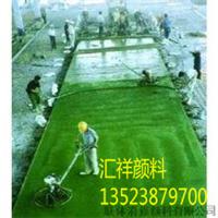 地坪用氧化铁绿 水泥用铁绿 耐晒绿