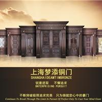供应梦添铜门为你提供高品质铜门