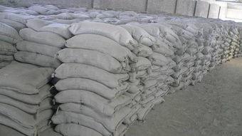 供应建筑特种材料双快水泥