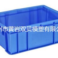 供应周转箱模具,蔬菜瓜果周转箱模具