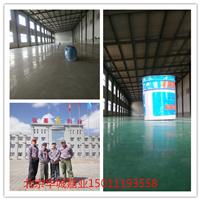 水泥固化剂哪里有卖找北京华城嘉业全国发货
