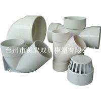 供应PVC管模具,下水管模具制造商