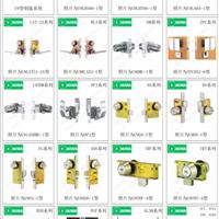 供应日本MIWA锁具 高档进口锁