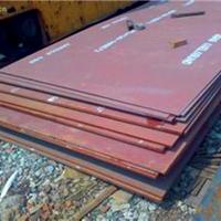 天津正润钢材销售有限公司