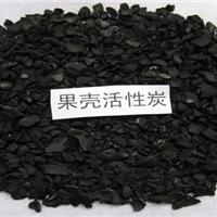 湖北武汉果壳活性炭生产厂家