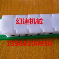 50P塑料链条