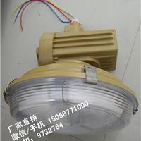 SBF6105-YQL150免维护节能防水防尘防腐灯