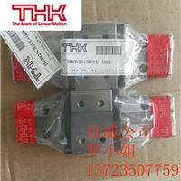 供应THK直线滑轨SRW70LR