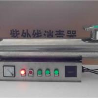 供应浙江厂家紫外线消毒器规格可以加工定做