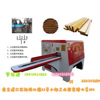 华东地区多片锯的价格是多少  四川多片锯