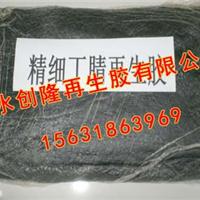 供应再生胶厂生产天然胶|橡胶粉