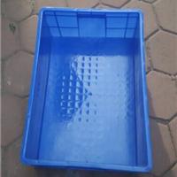 天津北辰批发塑料周转箱塑料周转筐的厂子