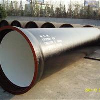 供应重庆圣戈班球墨铸铁管DN100-DN2000