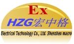 深圳市宏中格环保科技有限公司