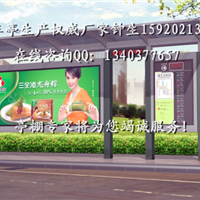 供应梧州市市政绿色公交候车亭生产安装
