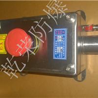 LA53-2防爆按钮盒,平顶山不锈钢防爆按钮盒
