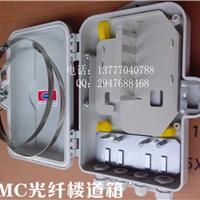 供应】24芯光纤分纤箱(24芯SMC分纤箱)