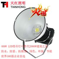 LED塔吊灯500W