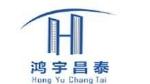 北京鸿宇昌泰建筑工程技术中心