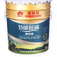 供应节能低碳外墙漆