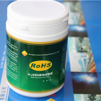 供应285助焊剂、285焊膏、自动点胶膏