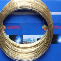 供应S221铜焊丝|HL105铜焊丝|221铜焊料