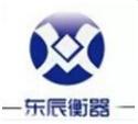 青岛东辰称重设备有限公司