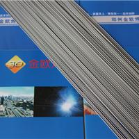 供应磷铜锡焊条208焊条208黑焊条HL208焊条