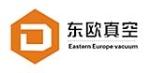 东莞东欧真空设备有限公司
