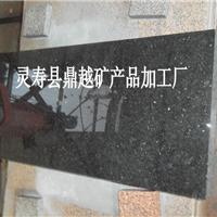 供应易县黑石材毛光板 紫荆黑钻花岗岩