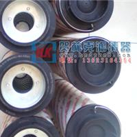 供应FD70B-602000A015滤芯