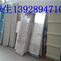 广州广隆彩钢夹芯板厂