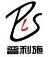 江苏普利施泵业有限公司