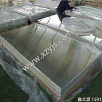 供应5056铝棒价格,5056铝棒规格,5056铝棒