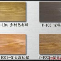木纹板绿活披叠木纹板别墅外墙挂板可刷多色