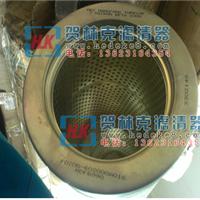 供应REPOWER滤芯FD70B-602000A016
