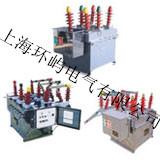 厂家供应ZW8-12/1250-25