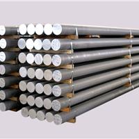 供应进口6061-T6铝棒