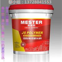 进口高性能JS聚合物水泥基防水涂料招商加盟